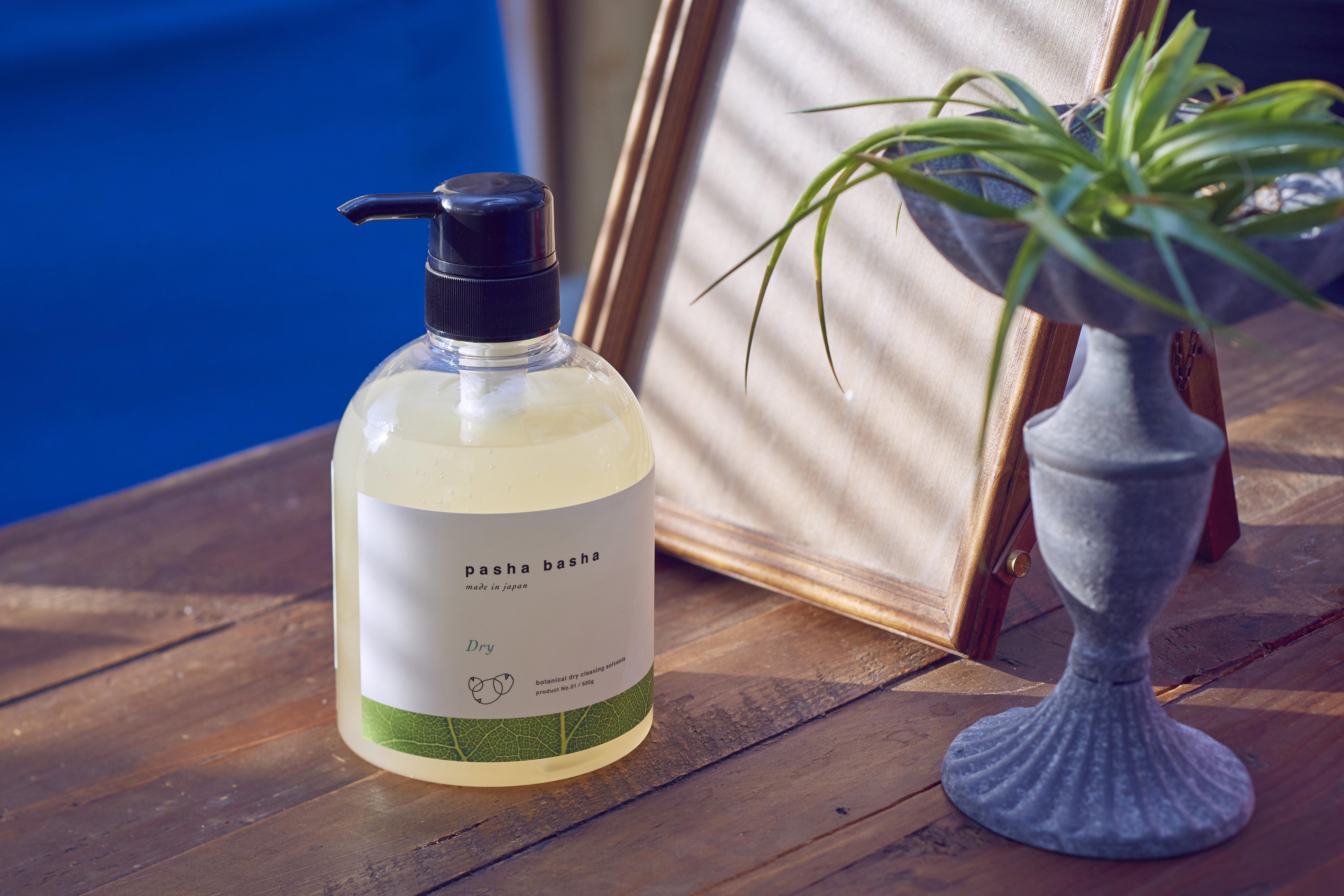 bottle_dry.jpg